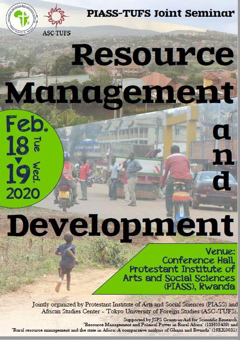 Poster1_TUFS_PIASS_Seminar_ResourceManagement